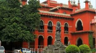kodanad estate case