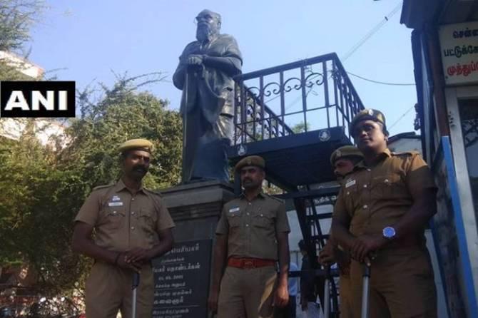 Periyar Statue, H.raja Issue LIVE UPDATES