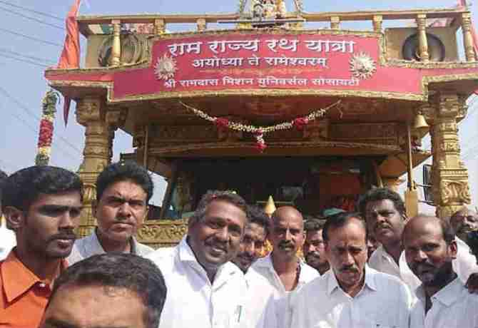 Ramrajya Ratha Yatra, Tamilnadu, Protest, Rameshwaram