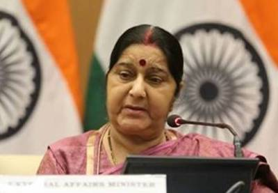 Iraq, 39 Indians, Killed By IS