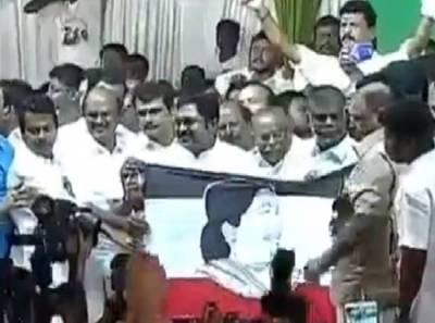 TTV Dhinakaran New Party, AMMK, Dravidam Missing