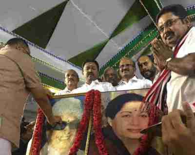 ttv dhinakaran new party