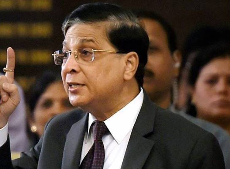 Dipak Misra, full court meeting, Two Pages Letter