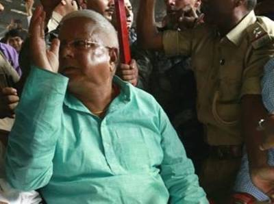 Lalu Prasad Yadav, discharged from AIIMS, New Delhi