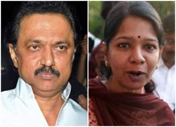 Banwarilal Purohit, MK Stalin, Kanimozhi condemns