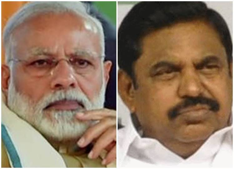 TN Assembly Election With 2019 Loksabha Election?, EPS-OPS Against Modi Plan