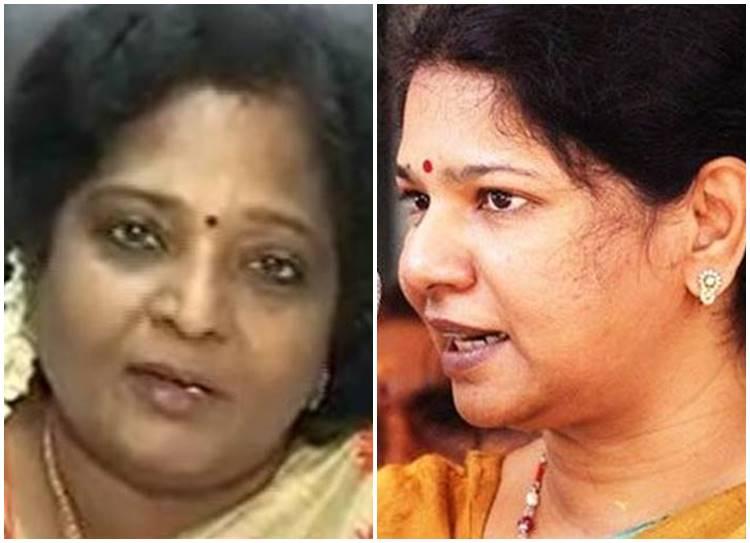 H.Raja Tweets about Kanimozhi, Tamilisai Soundararajan