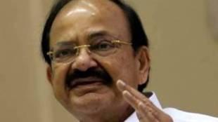 Dipak Mishra, Impeachment, Venkaiah Naidu Rejected