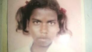 Jharkhand Girl Murder