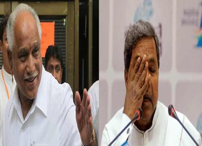 Karnataka Election Results 2018