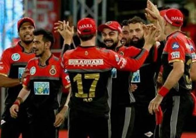 RCB vs SRH, 51st Match, Live Cricket Score