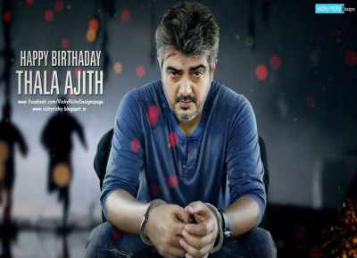 Thala Ajith Birthday, Happy Birthday Thala Ajith