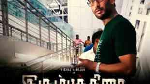 irumbuthirai review