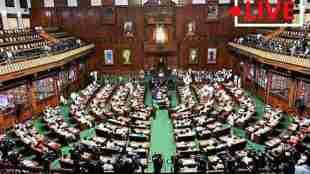 Karnataka Floor Test Live News Updates