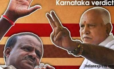 Karnataka Assembly, Trust Vote, KG Bopaiah