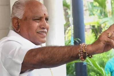 Karnataka govt formation: 10 points you should know