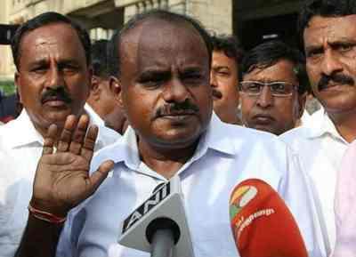 Karnataka Ministers Portfolios announced