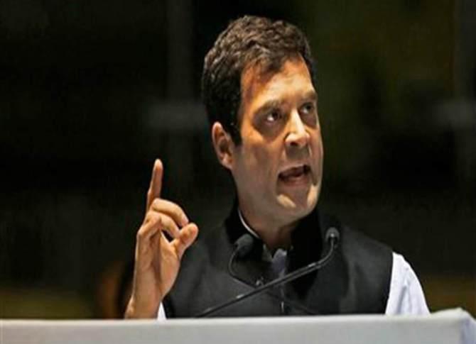 Rahul Gandhi meeting with congress CM's