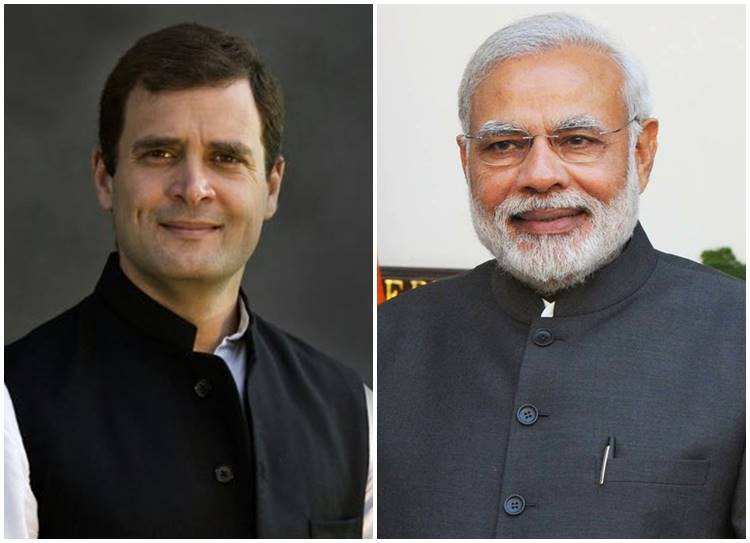 Lok Sabha Election 2019 Result Social Reactions, Lok Sabha Election 2019 Result