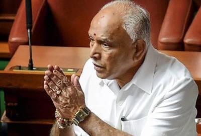 Karnataka, BS Yeddyurappa
