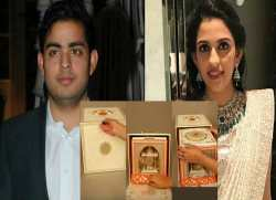 Akash Ambani-Shloka Mehta's wedding invitation card