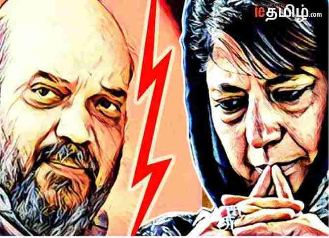 BJP-PDP Alliance Ends