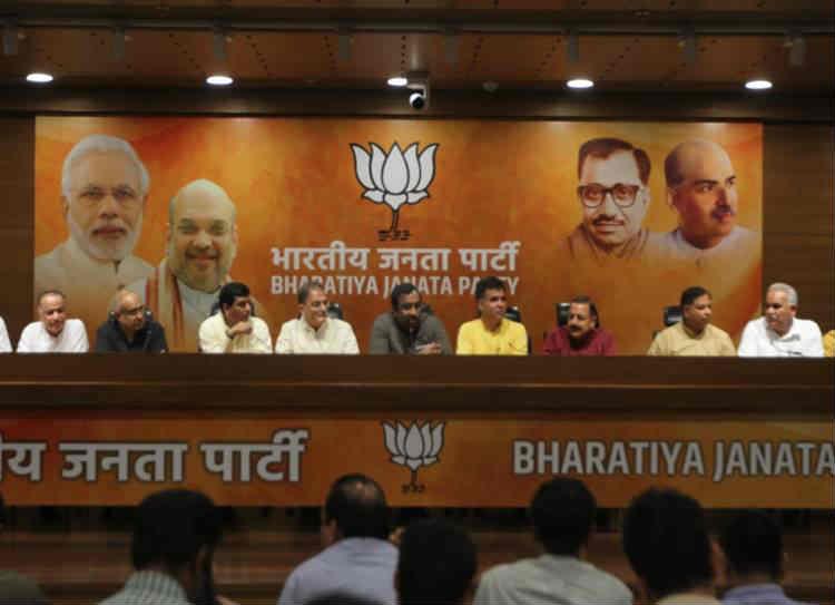 BJP-PDP Alliance Ends: பாஜக - பிடிபி கூட்டணி முறிவு