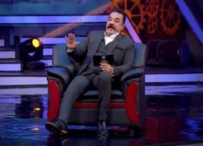 Bigg Boss Tamil 2 - Kamal Haasan