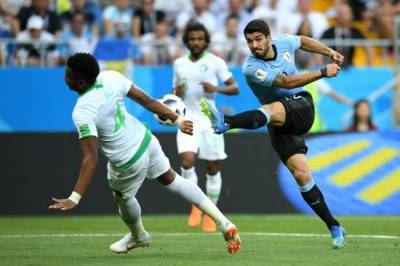 FIFA World Cup 2018: Portugal, Uruguay, Spain Won the Matches