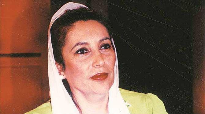 Former Pakistan prime minister Benazir Bhutto