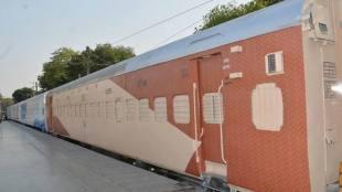 IRCTC : Indian Railways: இந்தியன் ரயில்வே விரைவு ரயில்