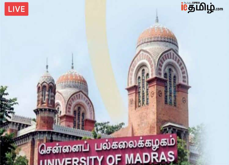 Madras University UG, PG professional degree revaluation results