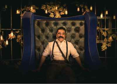 Tamil Bigg Boss Season 2