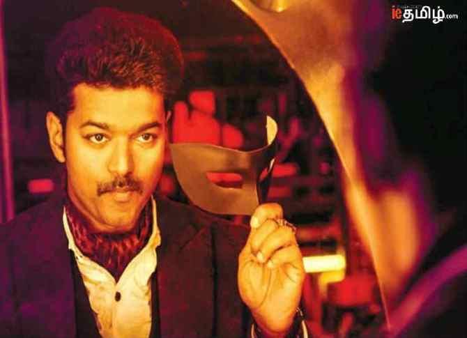 Vijay's 44th birthday - விஜய் 44வது பிறந்தநாள்
