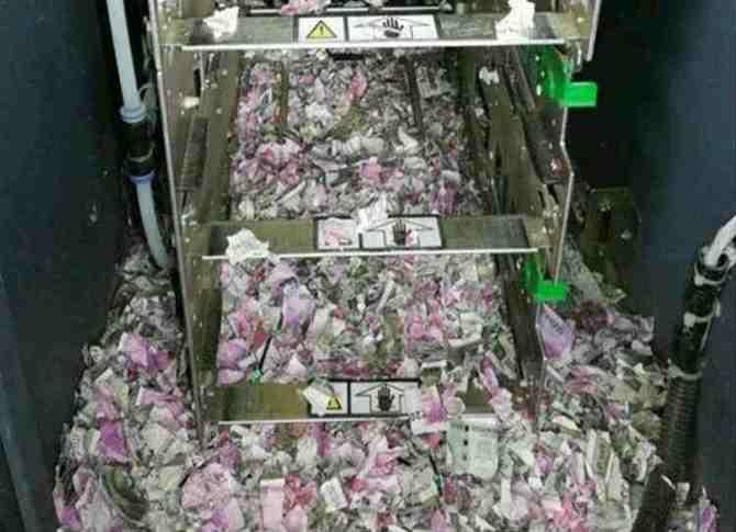 Assam SBI ATM : Rat destroy Cash : அசாம் ஏடிஎம் எலி