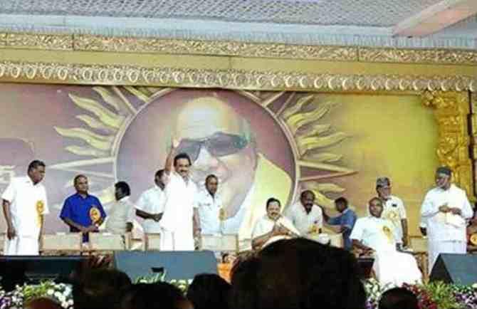 Karunanidhi 95th Birthday, Thiruvarur