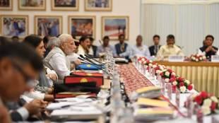 Modi in 4th Niti Aayog Meeting