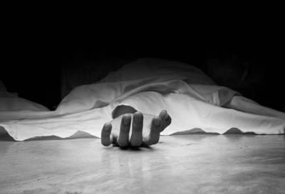 Coimbatore Missing College Student Pragati Found Dead
