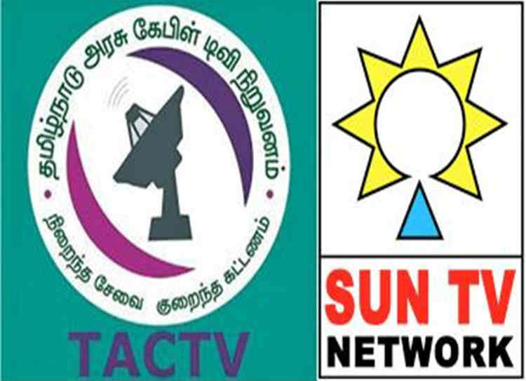 sun network banned