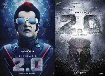 2.0 movie release