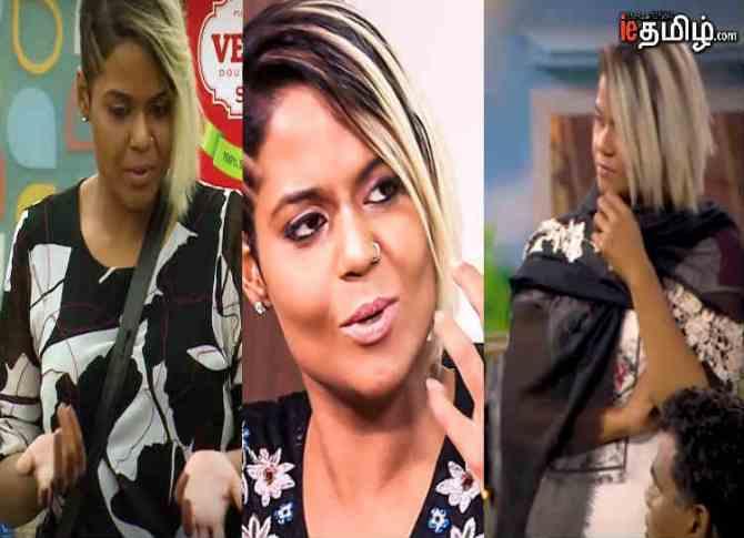 Bigg Boss Tamil 2 Ramya video