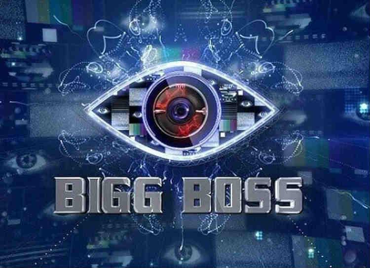 Bigg Boss 3, kamal haasan