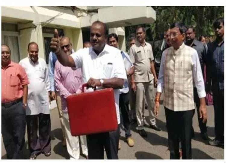 Karnataka State Budget