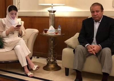 Pakistan Ex- PM Nawaz Sharif and Maryam Sharif returns to Lahore