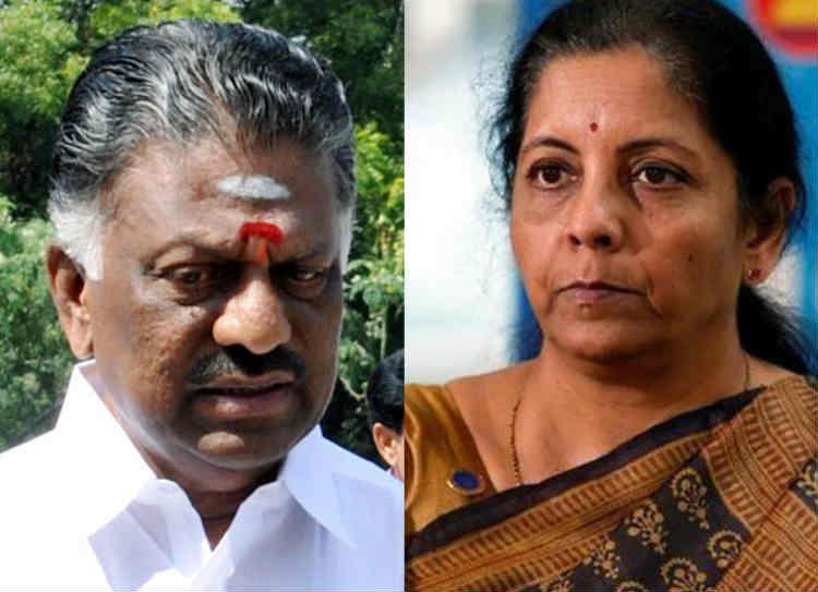 Nirmala sitharaman - ops meeting cancelled