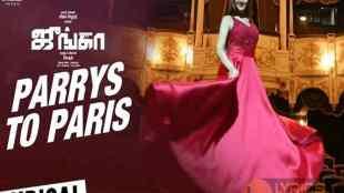 Parrys-To-Paris-Song-Lyrics