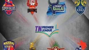 Tamil Nadunews today live updates: