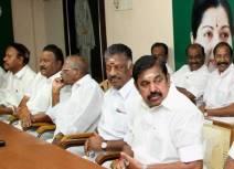 அதிமுக எம்.பி.க்கள் ஆலோசனை கூட்டம்: மத்திய அரசின் மசோதாக்களை எதிர்க்க அறிவுறுத்தல்