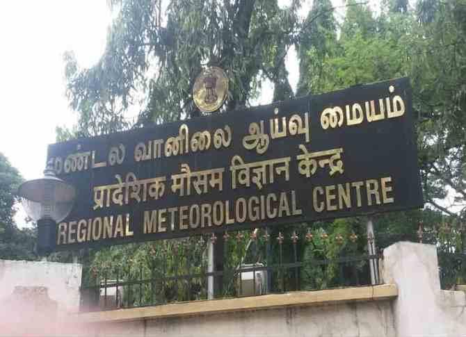 chennai meteorological department, வானிலை ஆய்வு மையம்