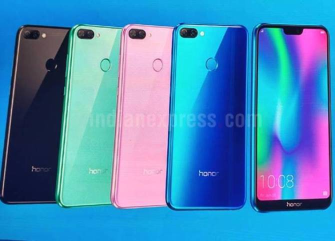 Honor 9N Launch, Honor 9N Launch in India,